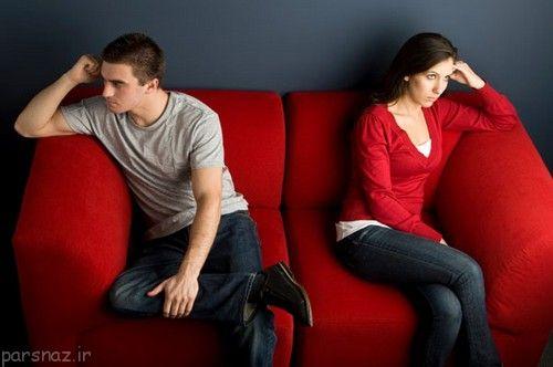 دعوا با همسر و عذرخواهی کردن