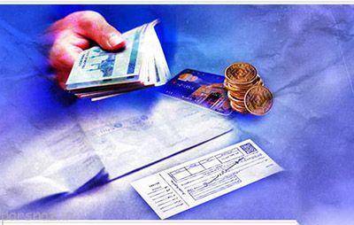 کامزدهایی که بانک ها از شما میگیرند