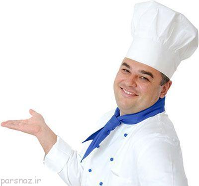 رازهای آشپزی که آشپزها به شما نمی گویند