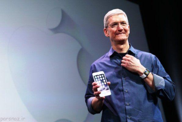حذف حافظه داخلی از گوشی های اپل