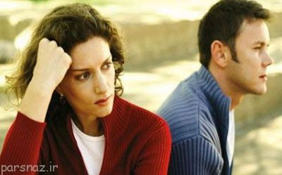 راه هایی برای رفع افسردگی همسرمان