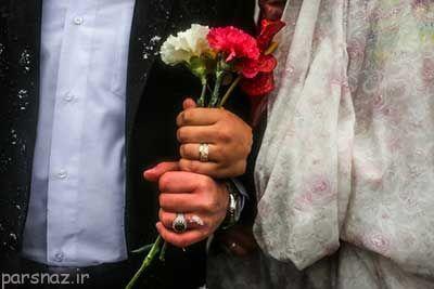 گرفتاری و مشکلات دوران عقد را شیرین کنید