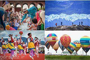 عکسهای جالب و خبری روز در سایت پارس ناز