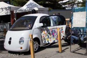 اتومبیل های خودران گوگل با سنسور بوق زدن خودکار