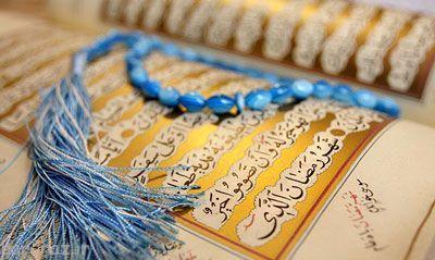 جدیدترین اس ام اس های مخصوص تبریک ماه رمضان