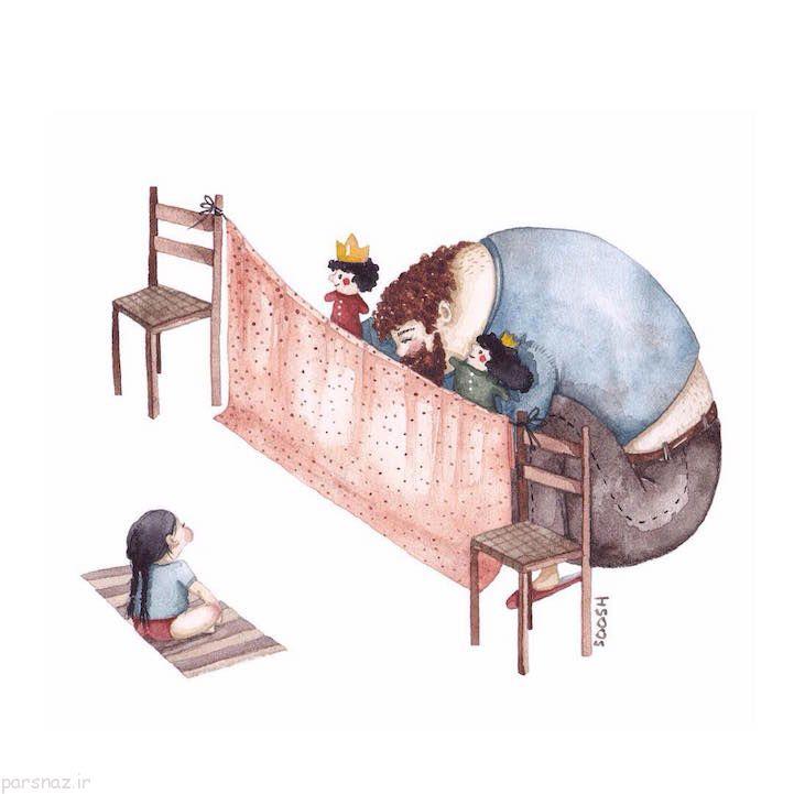 نقاشی های جالب از پدر و دختر + عکس