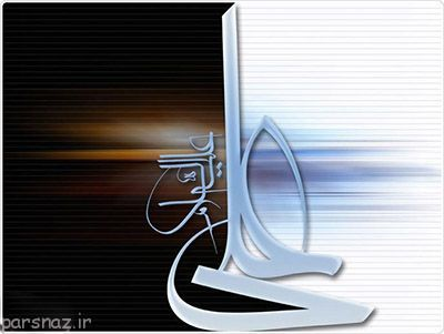 حضرت علی چگونه به شهادت رسیدند؟