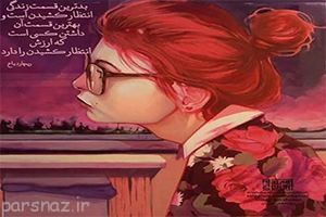 عکس نوشته های رمانتیک همراه با جملات عاشقانه