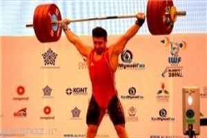 شکست رکورد جهان توسط وزنه بردار ایرانی