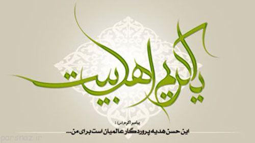 بیانات زیبای امام حسن (ع)