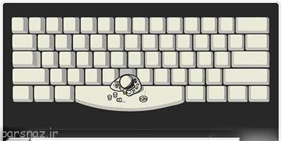 کلیدهای میانبر ویندوز به وسیله space