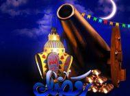 جوک طنز و خنده دار مخصوص ماه مبارک رمضان