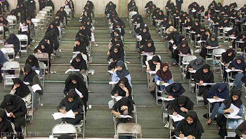 15 روش برای دادن یک امتحان خوب !