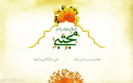 عکس های کارت پستال امام حسن (ع)