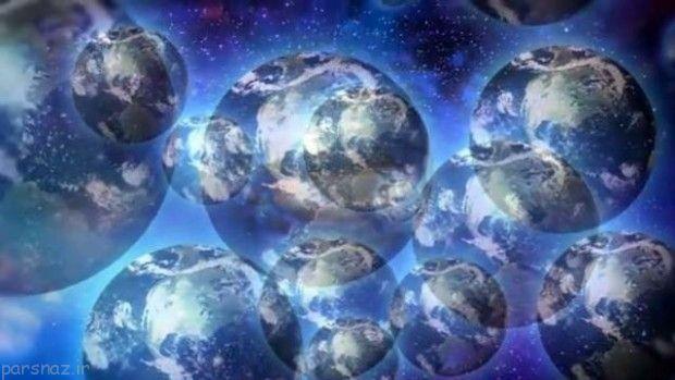یازده دانستنی های جالب تئوری علمی در جهان