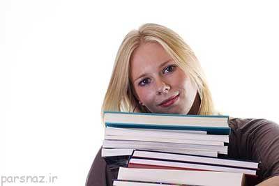 چگونه بهتر و مفیدتر درس بخوانیم؟