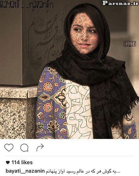 زیباترین عکس های بازیگران و ستاره ها در اینستاگرام