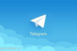 آیا این صحبت درباره هک تلگرام صحیح است؟