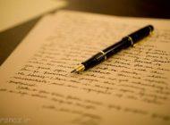 نامه جالب و خواندنی یک دختر به مادرش