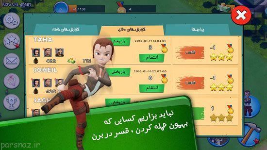 معرفی بهترین بازی های ایرانی