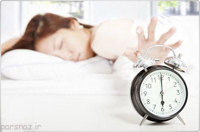 چکار کنیم که صبح زود و با انرژی بیدار شویم؟