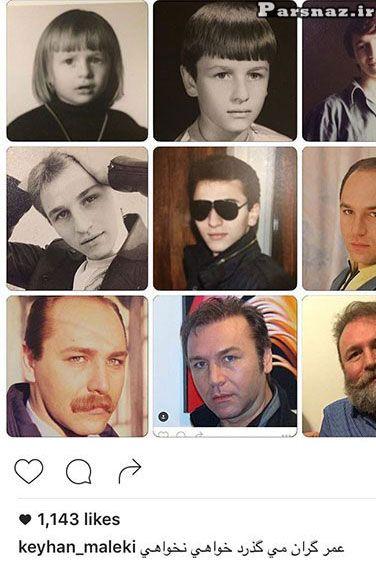 عکس های بازیگران زن و مرد و ستاره ها در شبکه های مجازی