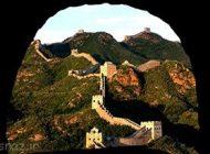 دیوار چین در خطر نابودی قرار دارد +عکس
