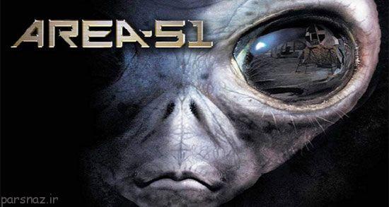 آیا موجودات فضایی در منطقه 51 وجود دارند ؟