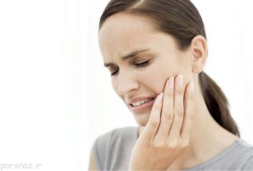 دندان های کرم خورده و یافتن راهی برای ارام شدن