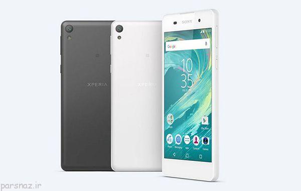 سونی گوشی جدیدش اکسپریا E5 را معرفی کرد