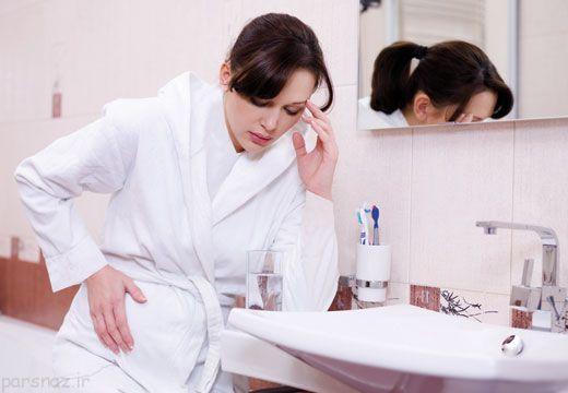 مشکلات رایج بارداری و راه های درمان آن