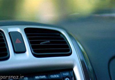 آموزش استفاده مفید و مناسب از کولر خودرو