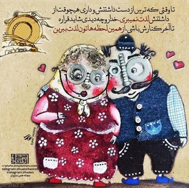 عکس نوشته های عاشقانه ویژه رمانتیک ها