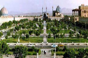 آشنایی با خصوصیات میدان نقش جهان اصفهان