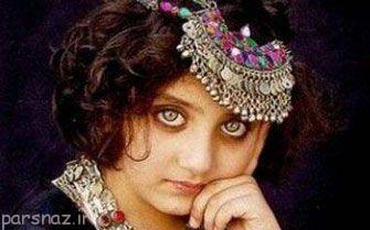 دختران افغان صاحب زیباترین چشم های جهان + عکس