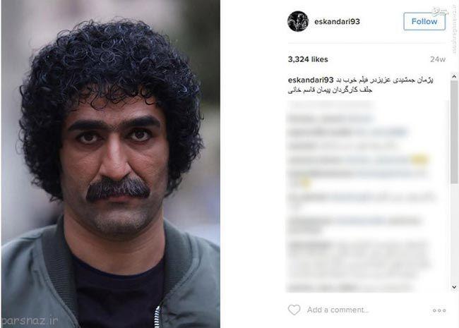 استاد چهره پردازی و گریم ایران را بشناسیم