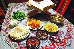 رسم های ماه رمضان در میان مردم همدان