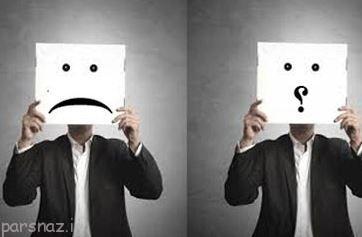 آدم های مثبت و منفی چه تفاوت هایی دارند؟