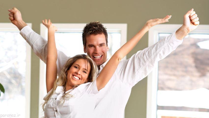 چگونه با همسرمان خودمانی شویم؟