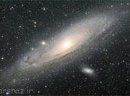 وجود گاز هیدروژن را در یک کهکشان دور