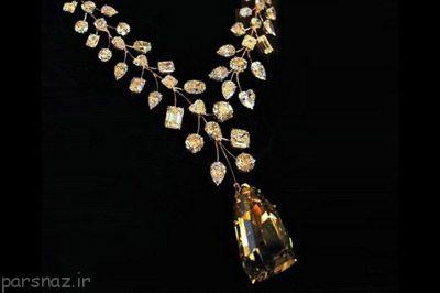 زیباترین و گرانترین جواهرات دنیا +عکس