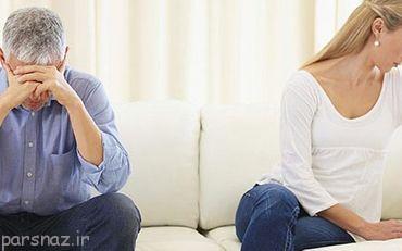 اگرهایی که در زندگی مشترک خوشایند نیست
