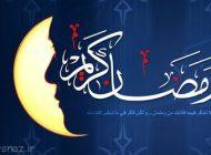 اس ام اس خنده دار ماه رمضان (97)