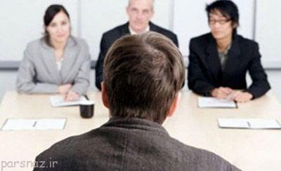 چطور مصاحبه شغلی خوبی داشته باشیم؟