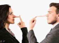 تاثیرات دروغ گفتن در زندگی مشترک