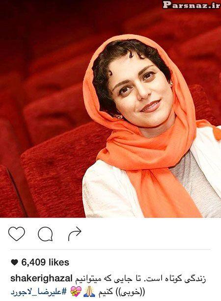 کپشن برای سلفی جدیدترین عکس های دسته جمعی بازیگران رمضان 95 :: نکافان ...