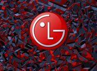 حقایق جالب درباره شرکت LG که نمی دانستید