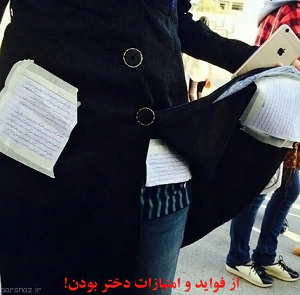 تصاویر جالب و خنده دار از خوابگاه دانشجویان ایرانی