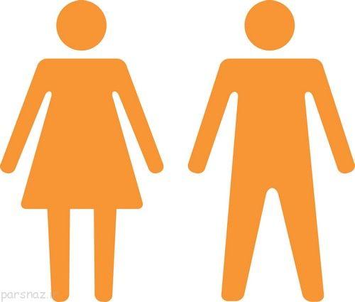 چند نکته جالب درباره زندگی زناشویی