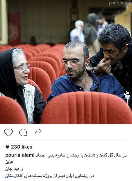 تصاویر جدید و داغ بازیگران و ستاره های زن و مرد ایرانی
